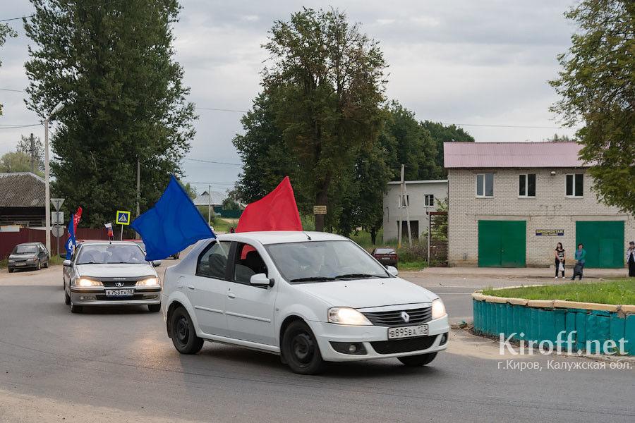 Порно в городе кирове калужской области
