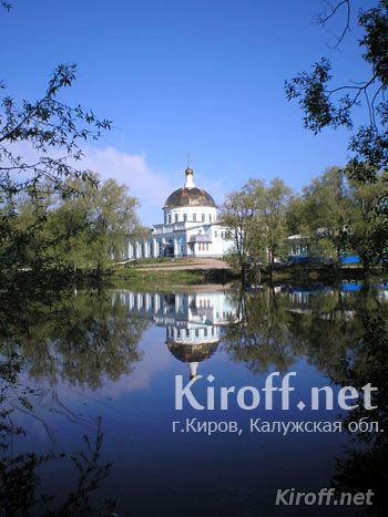 Храм Александра Невского в центре Кирова