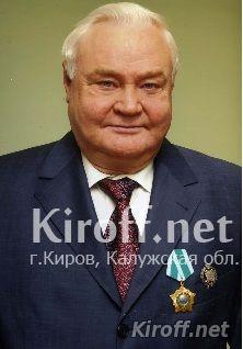 Михалев Валерий Васильевич