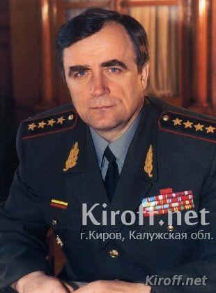 Исаков Владимир Ильич
