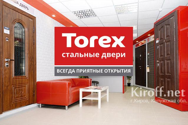 Обзор продукции дверей Torex