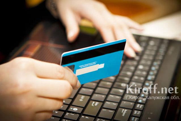 Круглосуточный заём денег онлайн