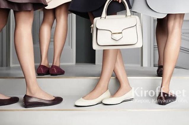 Изящная и удобная обувь