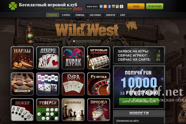 Бесплатные азартные онлайн игры