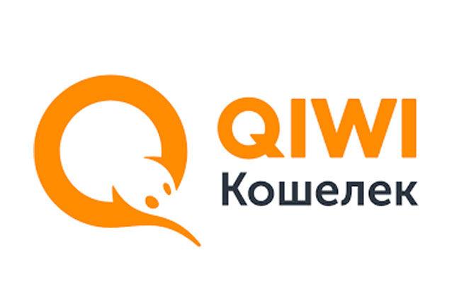 Qiwi-кошелек удобный инструмент для онлайн платежей