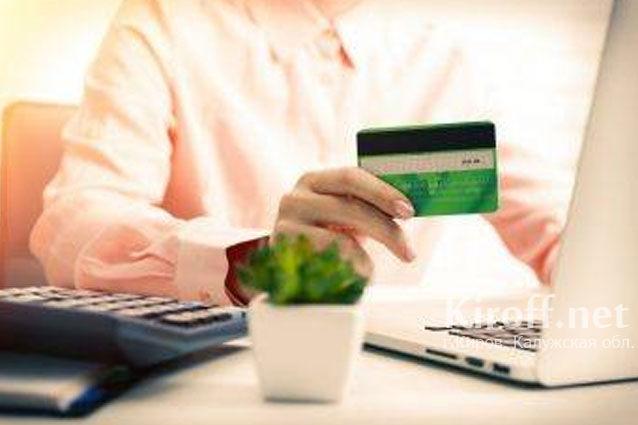 Почему онлайн займы пользуются популярностью
