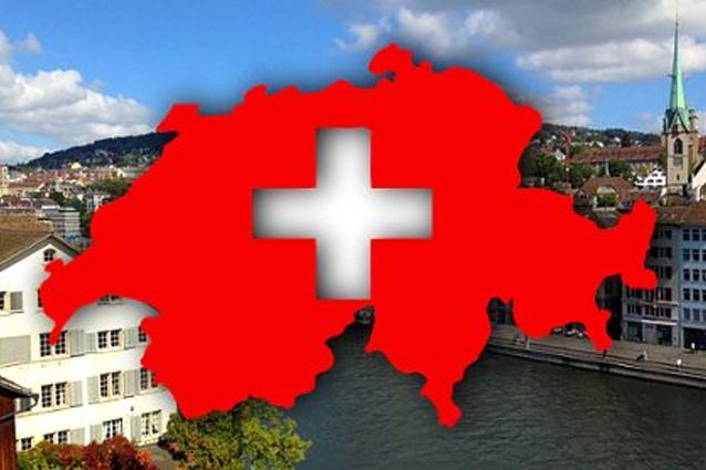 офшор в Швейцарии