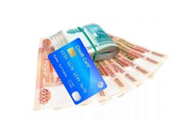 Взять займ на карту онлайн в Кирове: подборка от «БестЗайм»