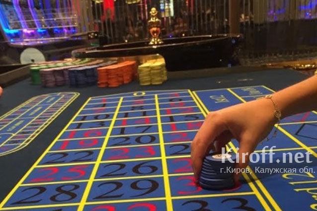 Онлайн-казино в России легально или нет